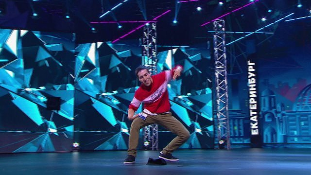 Танцы 3 сезон 1 серия
