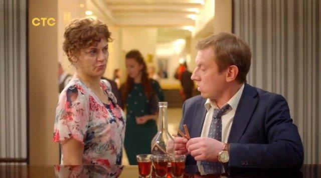 Ивановы-Ивановы 4 сезон 17 серия
