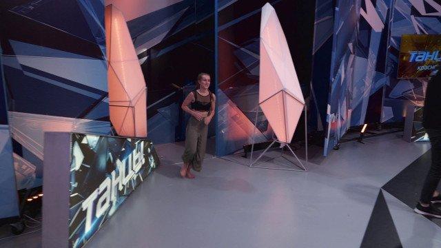 Танцы 6 сезон 5 серия